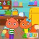 子供と幼児用 動物の町 - 私のリスの家 - Androidアプリ