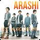 Arashi - Free Album Offline