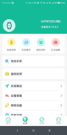 fitpro Screenshots 1