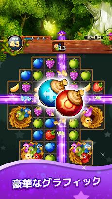 スイートフルーツポップ:マッチ3パズルのおすすめ画像4