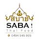 Sabai Thai Food icon
