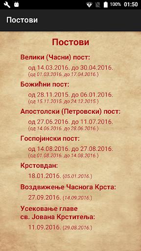 Pravoslavni kalendar 2.3 Screenshots 8
