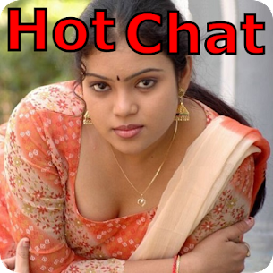 Indian Aunty Live Hot Chat 1