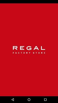 REGAL FSのおすすめ画像1