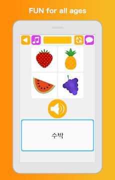 韓国語学習と勉強 - ゲームで単語を学ぶのおすすめ画像5