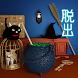 脱出ゲーム Witch - Androidアプリ