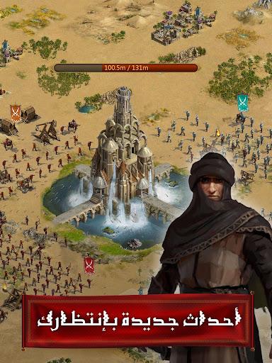 Kingdoms Online apktram screenshots 14