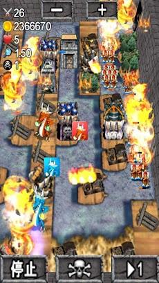 いにしえの戦い2のおすすめ画像2
