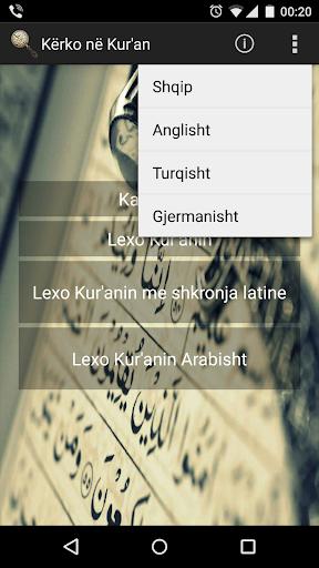 Kerko ne Kur'an For PC Windows (7, 8, 10, 10X) & Mac Computer Image Number- 6