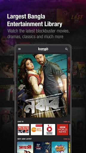 Bongo - Watch Movies, Web Series & Live TV  screenshots 1