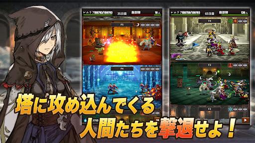 u9b54u5973u72e9u308au306eu5854  screenshots 2