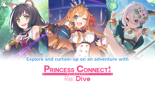 Princess Connect! Re: Dive screenshots 1