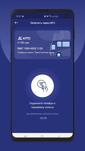 ATTO.Uz  Screenshots 6