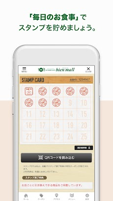 キッチンビアン予約アプリのおすすめ画像5