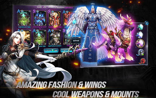Goddess: Primal Chaos - SEA  Free 3D Action MMORPG android2mod screenshots 5