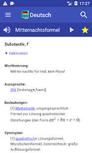 Deutsch Wörterbuch Screenshot