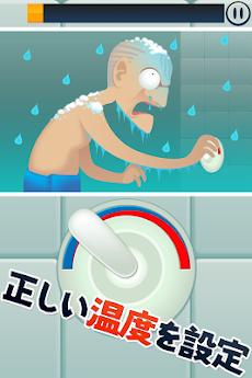 トイレタイム - トイレで遊ぶミニゲームのおすすめ画像2