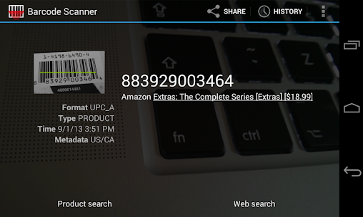 Barcode Scanner 5