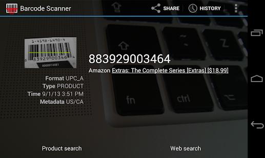 Barcode Scanner  Screenshots 5