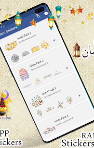 Ramadan Stickers For Whatsapp – Islamic Stickers 2