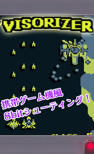visorizer screenshot 1
