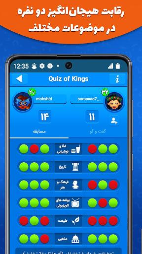 Quiz Of Kings apkpoly screenshots 9