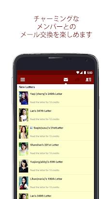 AsianDate: デート & チャットアプリのおすすめ画像5