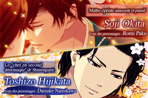 Code Triche Dateless Love: Otome games français - jeux d'amour (Astuce) APK MOD screenshots 3
