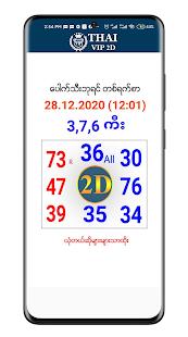 2D Thai VIP