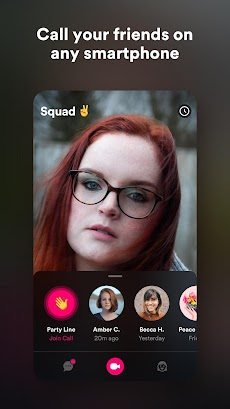 Squad: video chat + screen sharingのおすすめ画像1
