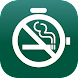 禁煙ウォッチ:禁煙時間が一目でわかる!禁煙アプリの決定版!