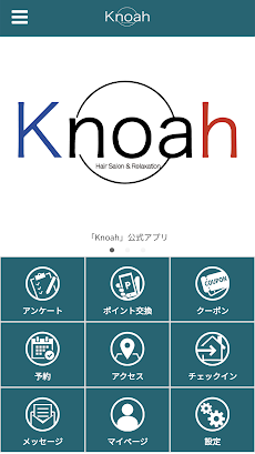 Knoahのおすすめ画像1