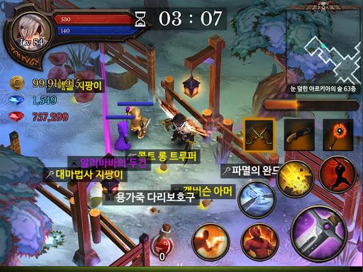 Dungeon Chronicle  screenshots 9