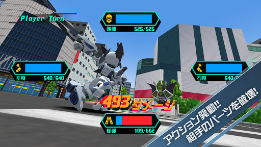 MedarotS - Robot Battle RPG - screenshots 3