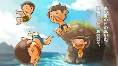 あの頃の夏休み ~心にしみる昭和シリーズ~のおすすめ画像2