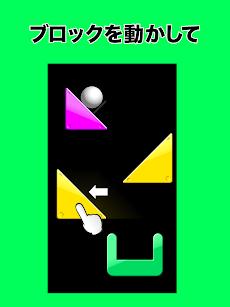 ピタゴラボールのおすすめ画像5