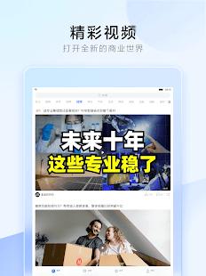 36u6c2a 9.3.0 Screenshots 10