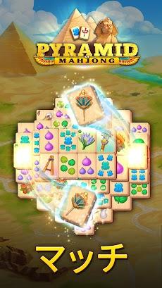 Pyramid of Mahjong: タイルマッチング・シティパズルのおすすめ画像1
