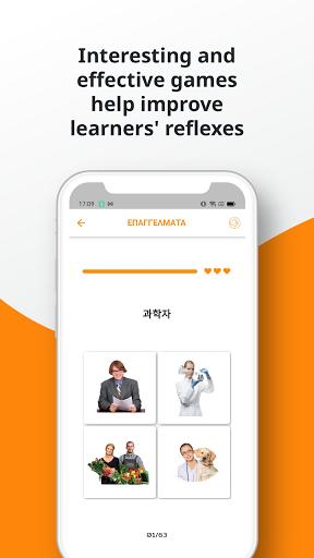Learn Korean - 6000 Essential Words apktram screenshots 7