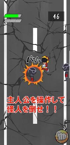 裸の英雄 ハダカノヒーロー 訳ありヒーローが街を救う!のおすすめ画像5