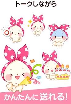 無料スタンプ・もちずきんちゃんのおすすめ画像1