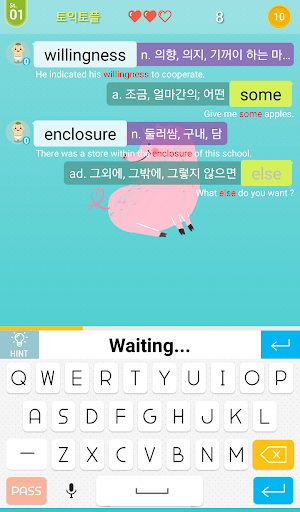 Word Chain (English) 1.3 screenshots 2