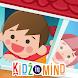 キッズインマインド  -子供向け知育アプリ - - Androidアプリ