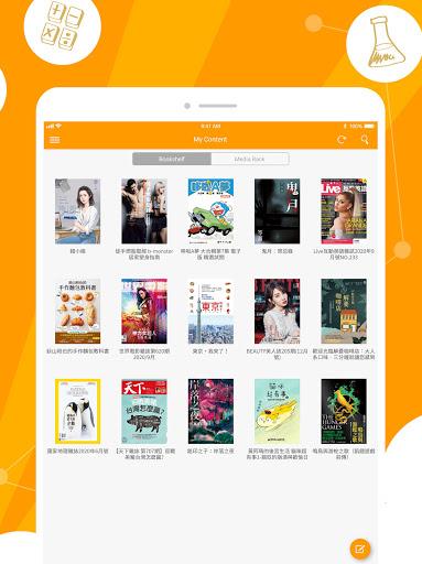 Pubu u2013 eBooks and Videos Anytime apktram screenshots 8