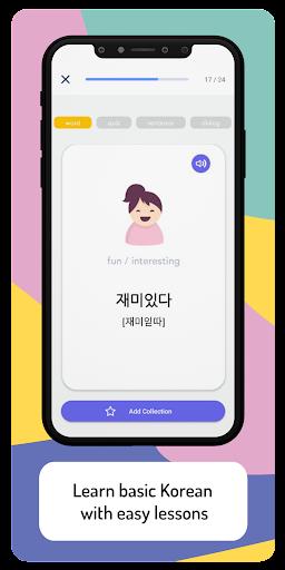 podo - Learn everything in Korean podo:2.1.1 screenshots 2