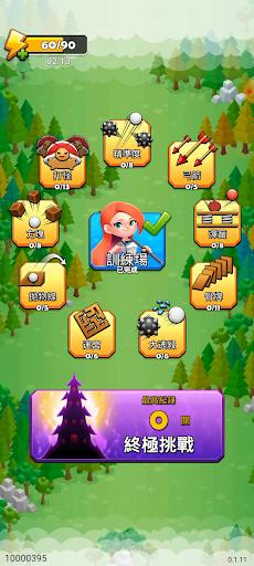 u649eu7403u72c2u71b1 1.0.3 screenshots 11