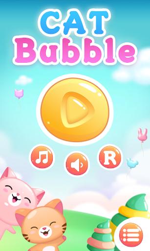 Cat Bubble 1.2.0 screenshots 1