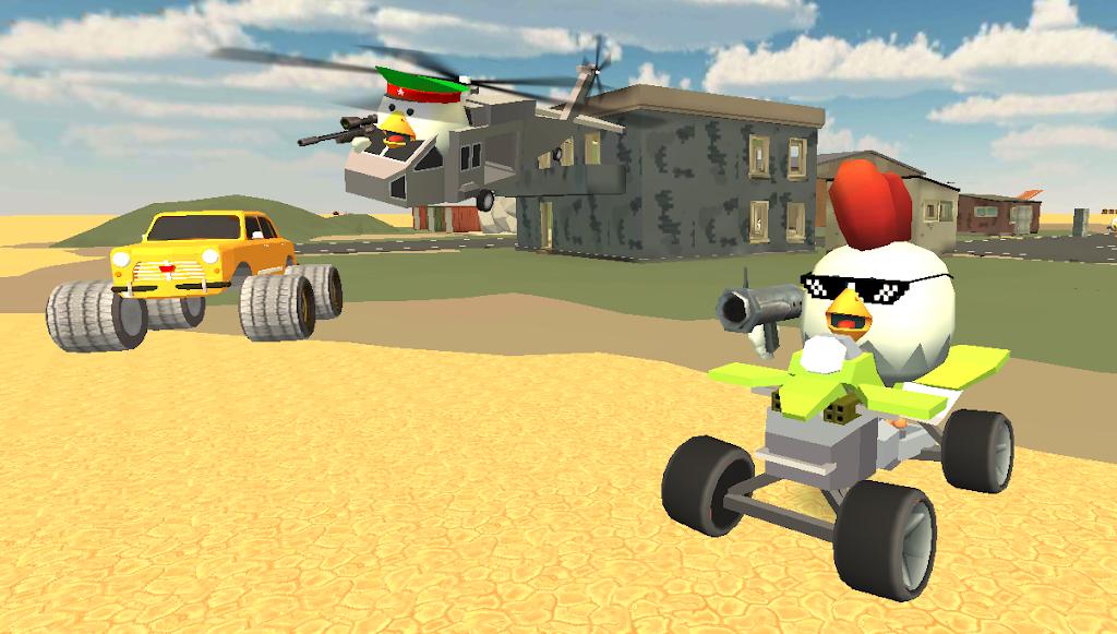 Chicken Gun  poster 2