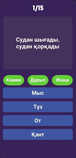 u041cu0438u043bu043bu0438u043eu043d u043au0456u043cu0433u0435 u0431u04b1u0439u044bu0440u0430u0434u044b? 1.2.8 screenshots 2
