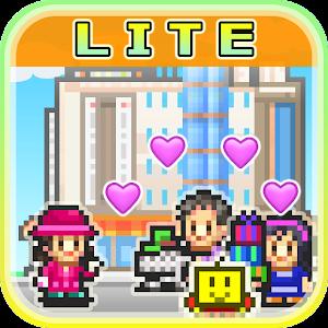 Mega Mall Story Lite 1.0.9 by Kairosoft Co.Ltd logo